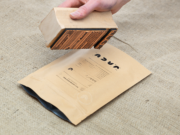 Coffee-packaging-Jacu